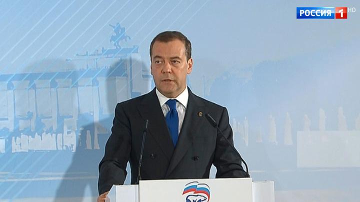 Дмитрий Медведев встретился с волонтерами в Музее Победы