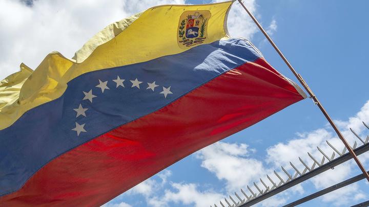 Венесуэла объявила посла Евросоюза персоной нон грата