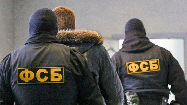 ФСБ задержала двух человек по подозрению в передаче российской гостайны Эстонии