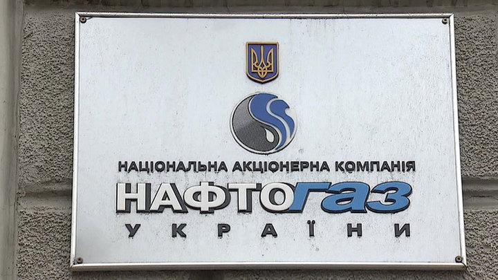 """США недовольны сменой руководства в """"Нафтогазе Украины"""""""