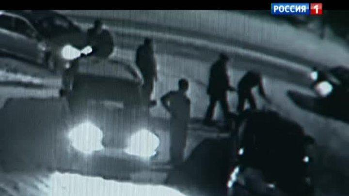 Таксисты пытались убить влюбленных из-за 50 рублей