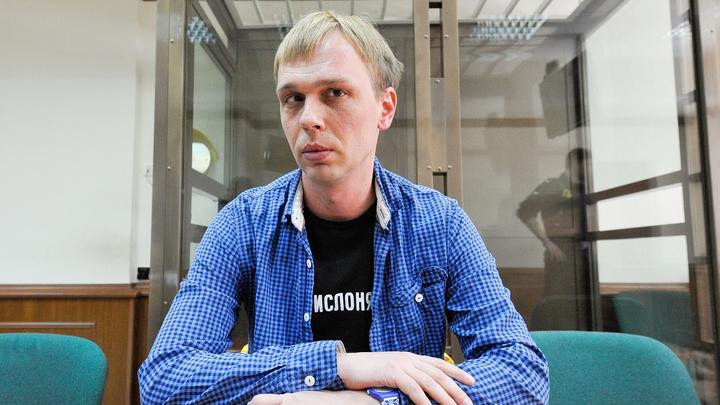 Голунов подал в суд на полицейских