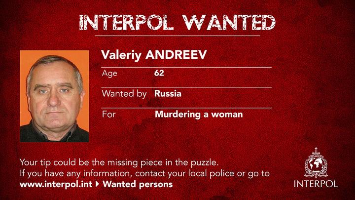 В Москве начали искать одного из самых опасных маньяков России