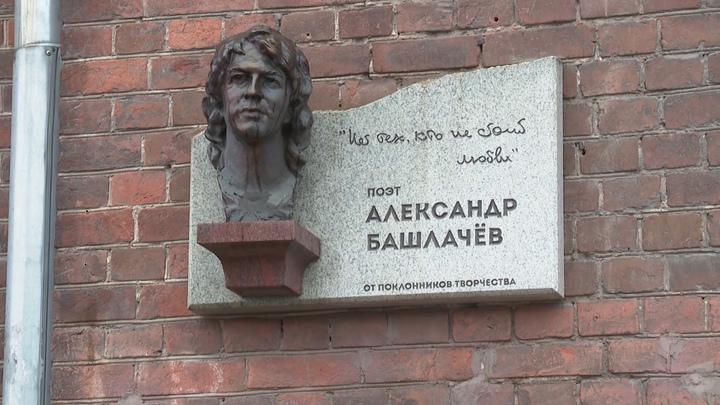 Сын Александра Башлачева найден мертвым у своего дома в Москве