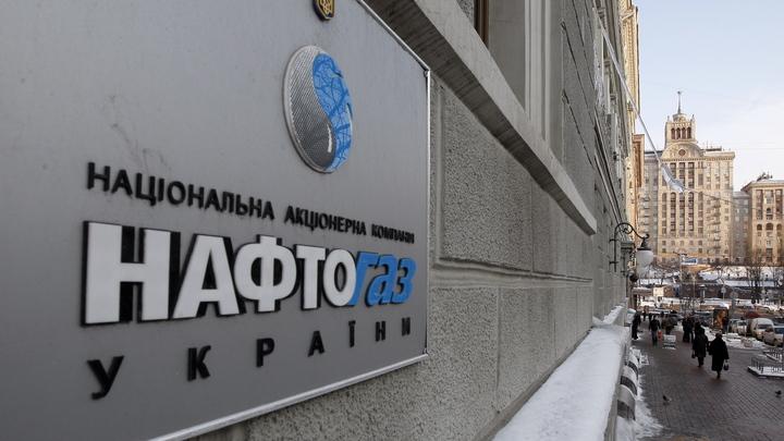 """""""Нафтогаз"""" признал право """"Газпрома"""" прекращать транзит"""