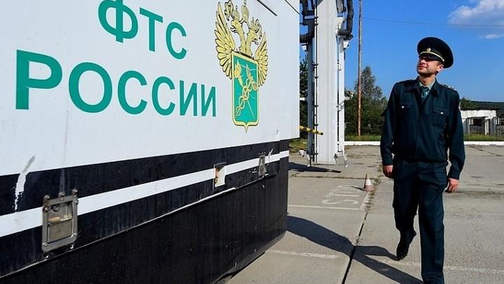 ФТС за 9 месяцев перечислила в бюджет 4,8 трлн рублей
