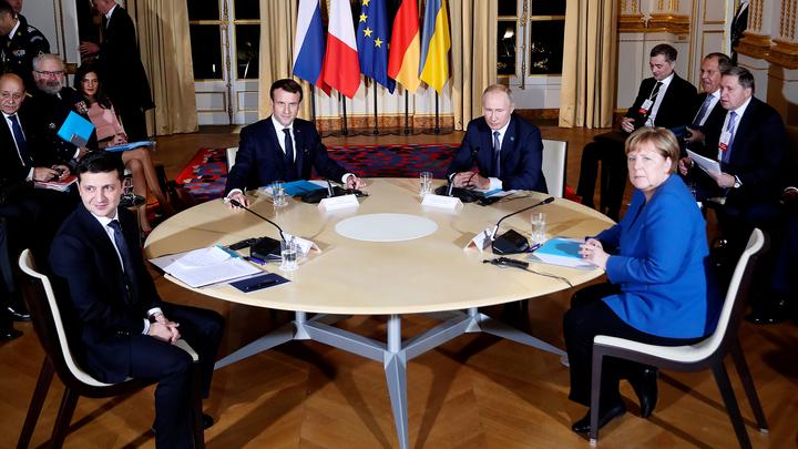 Нормандская четверка понимает, кто не выполняет договоренности