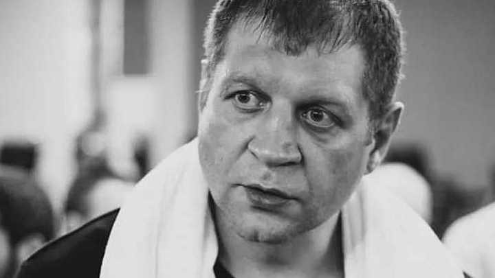 Александр Емельяненко подерется с депутатом