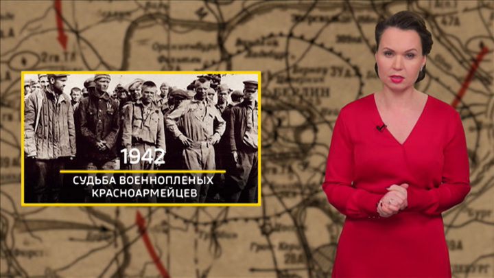 Битва за Москву, судьба советских военнопленных, подвиг Александра Матросова