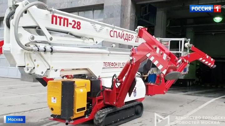"""В арсенале столичных пожарных появился """"Спайдер"""""""