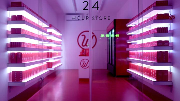 Ранее идею подобных магазинов представил крупнейший интернет-ритейлер Amazon.
