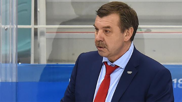Олег Знарок будет главным тренером сборной России по хоккею на Олимпиаде