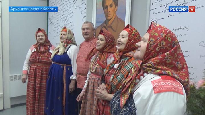 На Пинежье готовятся отметить 100 лет со дня рождения Федора Абрамова