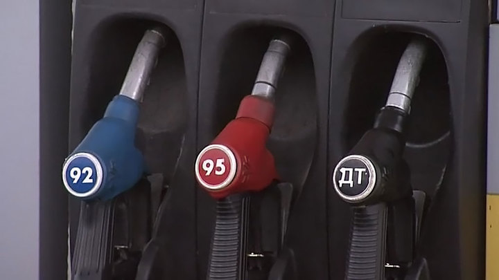 Цена бензина Аи-92 установила на бирже новый рекорд