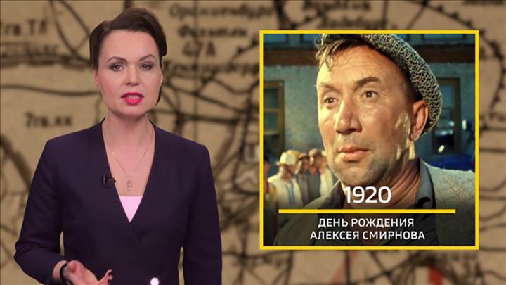 Демянская операция, театры во время войны и гибель партизанки Юты Бондаровской