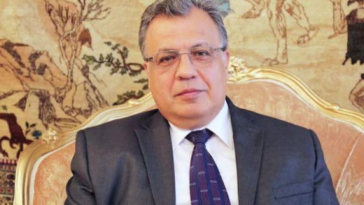 В Турции начался суд по делу об убийстве российского посла