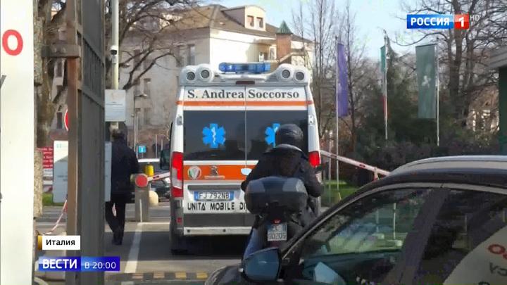 Италия в красной зоне: коронавирус ударил по туризму и образу жизни