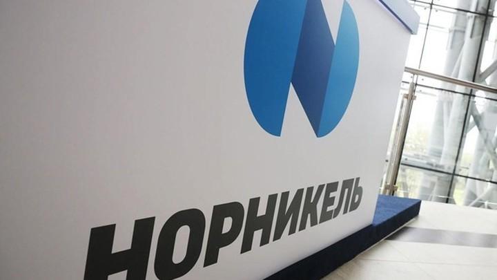 """""""Норникель"""" примет стратегию развития до 2030 года"""