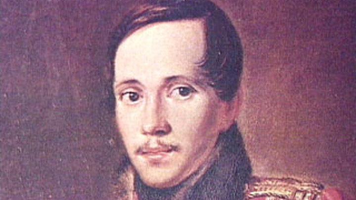 В Тарханах отметили день памяти М.Ю.Лермонтова