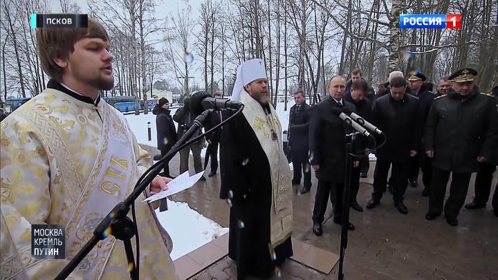 Путин: бойцы 6-й роты стояли насмерть, защищая родину