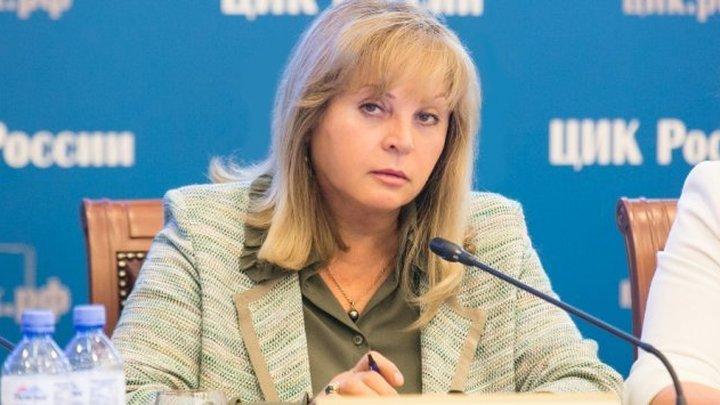 ЦИК РФ объявил о трёхдневном голосовании на выборах в Госдуму