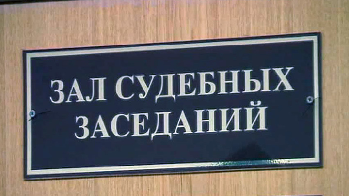 Орловских наркодельцов приговорили к крупным срокам заключения