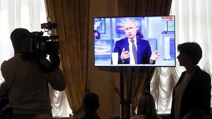 """Кремль: """"Прямая линия"""" президента готовится"""