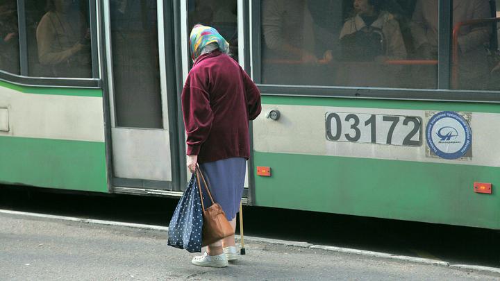 """Росстат: пенсии выросли, но """"похудели"""" в реальном выражении"""
