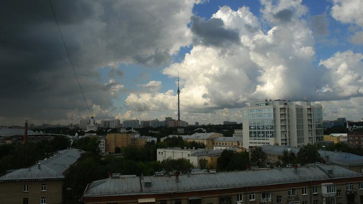 Москву ждет жара с ливнями и грозами