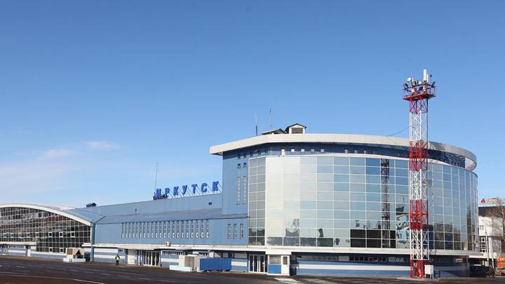 Аэропорт Иркутска снизил тарифы на ряд услуг для авиакомпаний