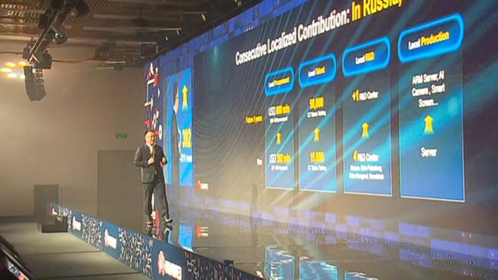 Huawei предлагает России вместе противостоять давлению Запада в сфере IT