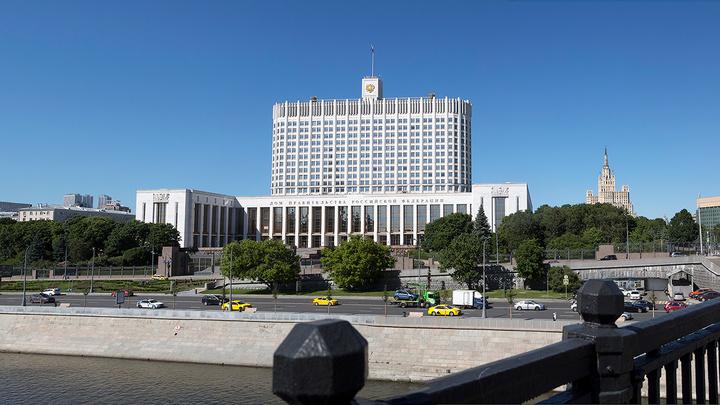 Правительство РФ рассмотрит вопрос об исполнении бюджета за полгода