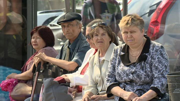 В Госдуму внесли законопроект о снижении пенсионного возраста