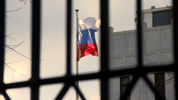Стратегический диалог: заявления Москвы и Вашингтона