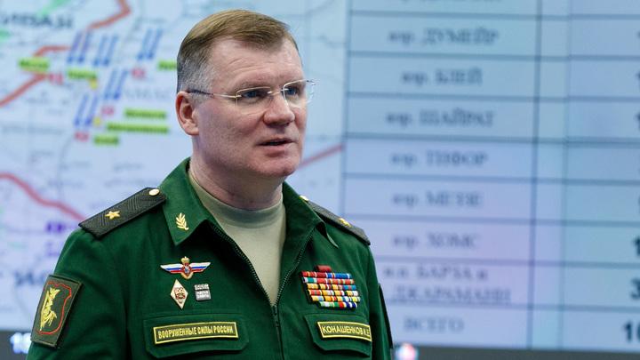 Конашенков напомнил Германии, почему не стоит говорить с Россией с позиции силы