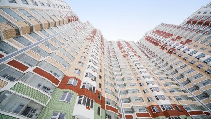 Минстрой: более 53 тысяч семей очередников и льготников получат жилье в 2021 году
