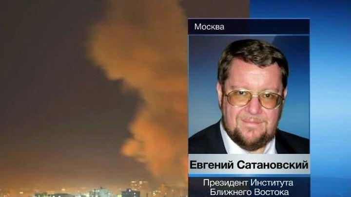 Россия 24 сатановский сегодня