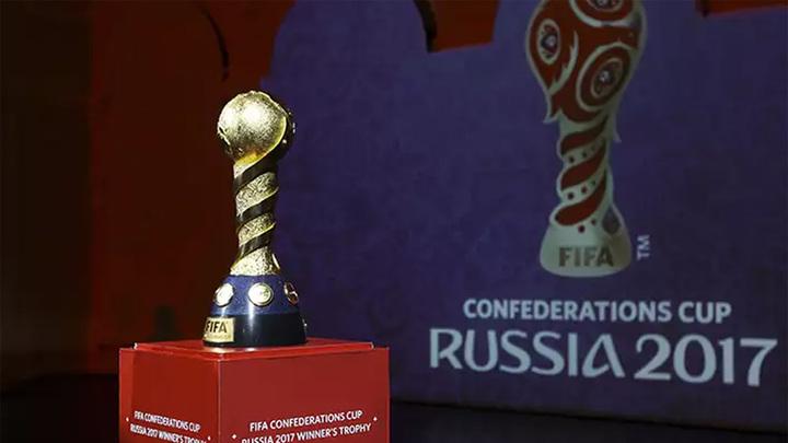 фото кв диплом кубка конфедераций начальном этапе