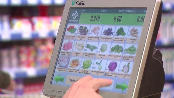 ФАС получила информацию о подорожании овощей и начала проверки