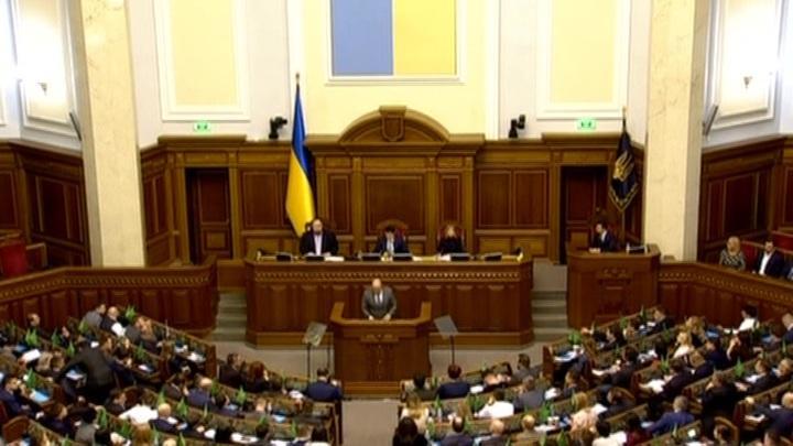 Оппозиционные депутаты Рады обвинены в госизмене