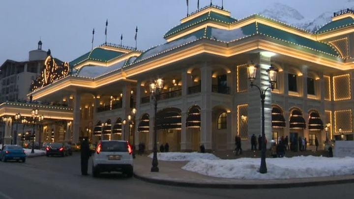 Как работает казино на красной поляне casino royale free online full movie