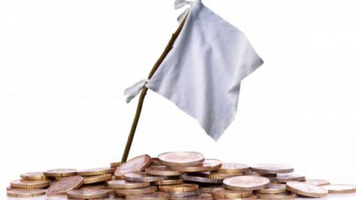 ФРС США предупредила о риске банкротств американских компаний