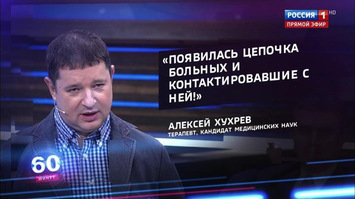 60 минут. Еще 6 человек заразились коронавирусом в России