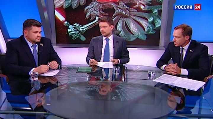 """""""Сенат"""": газификация РФ и женское здоровье"""