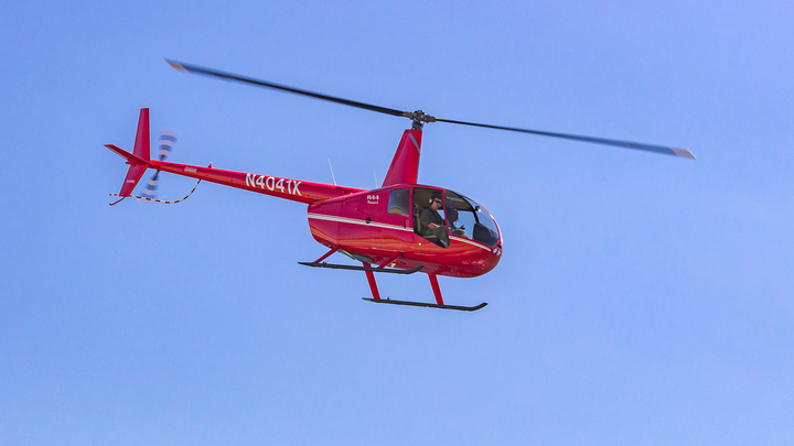 Вертолет с деньгами не долетел до места назначения