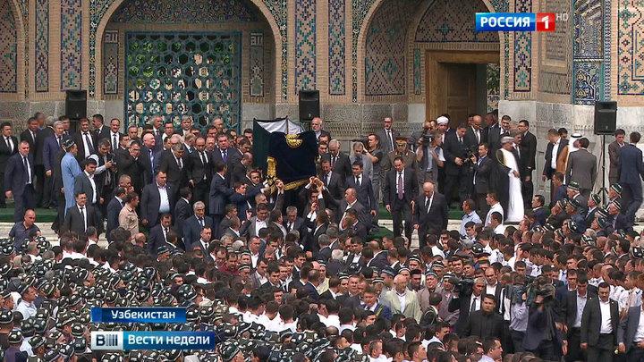 фото траура узбекистан формат роллера