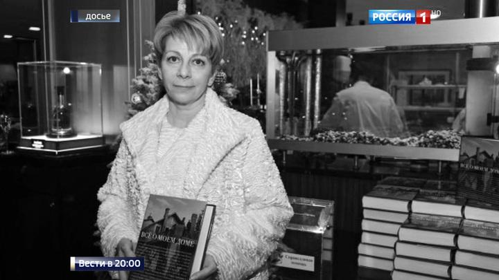 Doktor Liza Eyo Smert Stala Lichnym Gorem Dlya Tysyach Lyudej