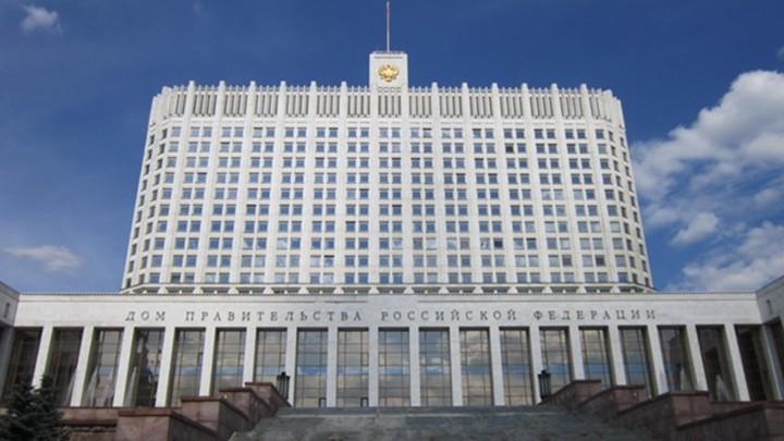 Правительство сократит 74 структуры и их кураторов