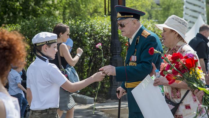 В России отмечают 76 годовщину Победы в Великой Отечественной войне
