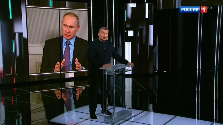Москва. Кремль. Путин. Эфир от 9 марта 2020 года